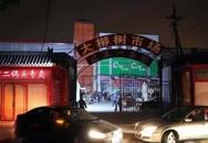 """Khu """"chợ ma"""" lớn nhất Trung Quốc ở Bắc Kinh"""