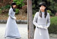 Công chúa Nhật tạm gác giấc mơ sự nghiệp để làm nhiệm vụ hoàng gia
