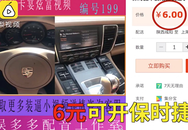 Dịch vụ bán video giàu sang để 'sống ảo' ở Trung Quốc