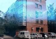 Vụ án 8 cô gái bị sát hại dã man trong nhà trọ ở Trung Quốc