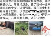Quan hệ với thiếu nữ 16 tuổi, người đàn ông 61 tuổi bị dân làng vây đánh