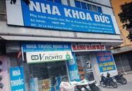 Sở Y tế Hà Nội dừng hoạt động 3 phòng khám vì sai phép