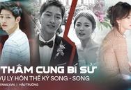 """Những góc khuất """"xấu xí"""" phía sau một câu chuyện ngôn tình: Song Hye Kyo """"sập bẫy ly hôn"""" của Song Joong Ki và cú đòn cao tay của kẻ khôn ngoan?"""