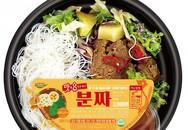"""Rất nhiều món Việt Nam đang """"oanh tạc"""" trong các siêu thị ở Hàn và bạn không thể tưởng giá của nó như thế nào đâu"""