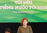 Liên hoan nghệ thuật Tôi yêu tiếng nước tôi: Gìn giữ tiếng Việt bằng âm nhạc