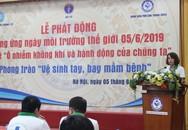 PGS.TS Nguyễn Thị Liên Hương: Tiếp tục thực hiện tốt việc xây dựng cơ sở y tế xanh-sạch-đẹp, cơ sở y tế không khói thuốc