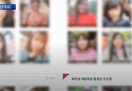 MBC bóc trần thực trạng môi giới phụ nữ Việt lấy chồng Hàn: Yêu cầu có ngoại hình, còn trinh trắng và bị quảng cáo như món hàng