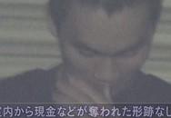 Vụ 2 vợ chồng người Nhật bị tấn công: Nghi phạm người Việt phủ nhận mọi cáo buộc, người mẹ khẳng định con trai rất ngoan ngoãn