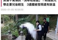 Anh trai tài tử Đài Loan giết vợ con rồi tự tử
