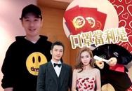 Rộ tin Huỳnh Hiểu Minh và Angela Baby đã hoàn tất việc phân chia khối tài sản chung khổng lồ, chỉ còn chờ ngày thông báo chuyện ly hôn