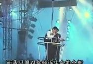 Tài tử Quách Phú Thành suy sụp vì mẹ mất
