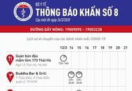 THÔNG BÁO KHẨN: Nếu người dân đã đến 6 điểm này ở Hà Nội, TP.HCM, hãy liên hệ y tế ngay