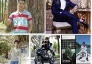 Đối tượng ghép ảnh HLV thể hình thành Nguyễn Văn Nghị trong vụ Hồ Duy Hải sẽ bị xử lý thế nào?