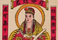 Táo Quân: Vị thần được người Trung Quốc tôn sùng và những nét riêng biệt trong lễ cúng tiễn ông cưỡi ngựa về trời mỗi 23 tháng Chạp hàng năm