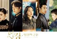 The King: Hậu trường đẹp hút hồn của Lee Min Ho và Kim Go Eun, fan chờ mong ngày lên sóng