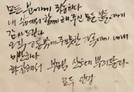 Cảnh sát khiêng thi thể Thị trưởng Seoul, di thư được công bố: Xin lỗi và tạm biệt tất cả