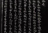 """Xung quanh việc thất lạc """"báu vật"""" Lưu Hương Ký: Vẫn còn hy vọng mong manh"""