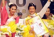 Hoàng Yến, Xuân Thu đạt giải vàng Siêu mẫu VN 2008