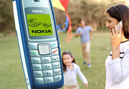 Các ĐTDĐ Nokia bán chạy nhất tháng 4/07