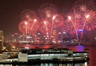 Hồng Kông du ký