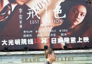Trung Quốc: rạp chiếu phim Sắc giới bị kiện