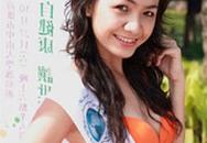 Ái Châu đoạt giải 'Nụ cười đẹp nhất'