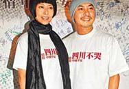 Trương Vệ Kiện thừa nhận đã cưới Trương Tây