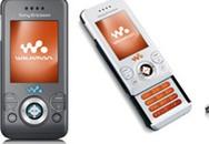 Sony Ericsson W580i bị thu hồi hàng loạt