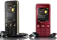 Sony Ericsson W660i: Nhạc và hoa
