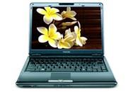 Laptop Toshiba gọn gàng giá bình dân