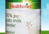 Sữa dê Healtheries New Zealand - sức khỏe và vẻ đẹp