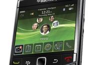 """BlackBerry 9700 sắp xuất xưởng giá """"chỉ"""" 6,5 triệu đồng"""