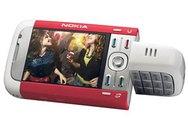 6 'dế' bàn phím độc của Nokia