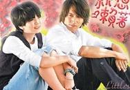 Xem phim Tình yêu chợt đến trên HTV7