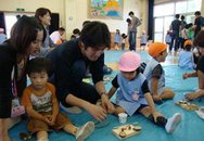 Các chính sách và chương trình dân số tại Nhật Bản (4)