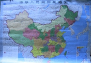 Bản đồ không có Hoàng Sa, Trường Sa của Việt Nam bị tịch thu tại sân bay