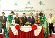 Đại học Y khoa hàng đầu Nhật Bản sẽ đặt trụ sở tại Việt Nam
