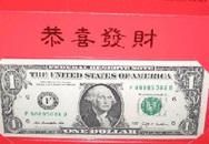 Tờ 1 USD có giá nửa triệu đồng