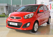 Kia ra mắt phiên bản xe nhỏ mới tại Việt Nam