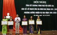 Đà Nẵng tổng kết chương trình mục tiêu quốc gia DS-KHHGĐ giai đoạn 2011-2015