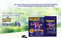 Công ty Rohto lần đầu tiên ra mắt thực phẩm chức năng chăm sóc mắt