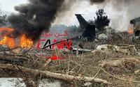 NÓNG: Rơi gần thủ đô, Boeing-707 của quân đội Iran bốc cháy, chỉ 1 người sống sót