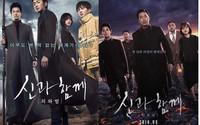 """Bộ phim """"Thử thách thần chết"""" được trình chiếu tại Nhật Bản"""