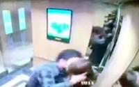 Vụ cô gái bị cưỡng hôn trong thang máy: Công an Hà Nội chính thức lên tiếng