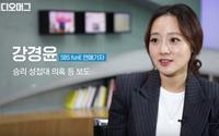 Nữ phóng viên vạch trần vụ bê bối tình dục gây rúng động Hàn Quốc và châu Á là ai và quyền lực cỡ nào mà khiến người ta tán dương là