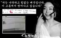 Nhân chứng vụ 'Jang Ja Yun làm nô lệ tình dục' lo bị giết