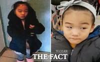 Vụ mất tích của bé gái Hàn Quốc: Treo thưởng trăm triệu rồi phát hiện cuộc đời đáng thương bị bố ruột sát hại