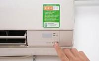 Những mẫu điều hòa tiết kiệm điện giá dưới 7 triệu đồng