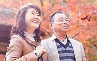 Bí mật trong một từ để sống lâu và hạnh phúc của người Nhật
