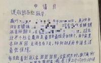 Bố qua đời còn mẹ tái hôn, cậu bé 10 tuổi viết thư cầu cứu, nội dung tiết lộ cuộc sống một mình vô cùng khốn khổ